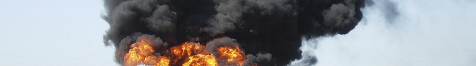 пожар B-17