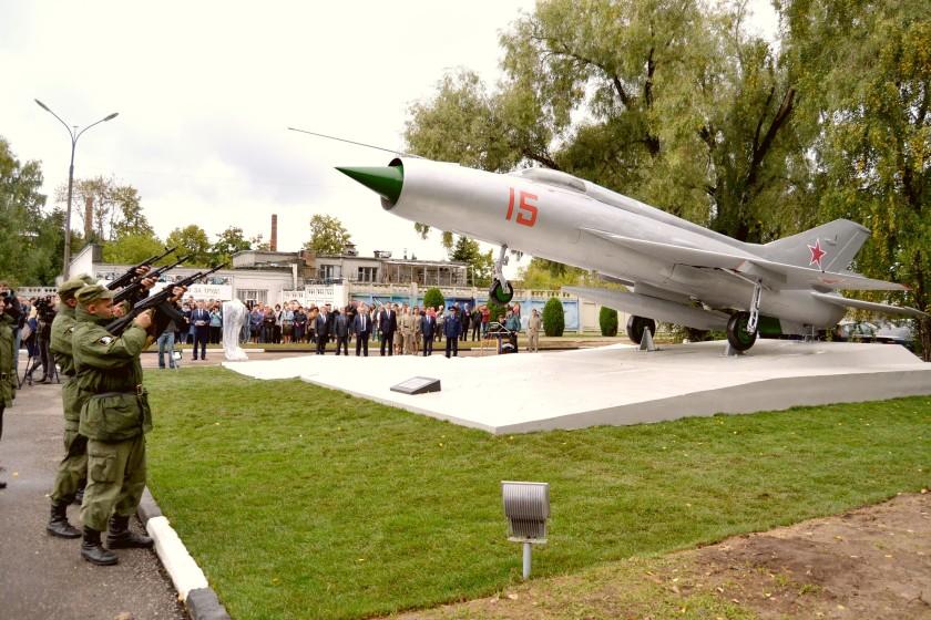 МиГ-21ПФ